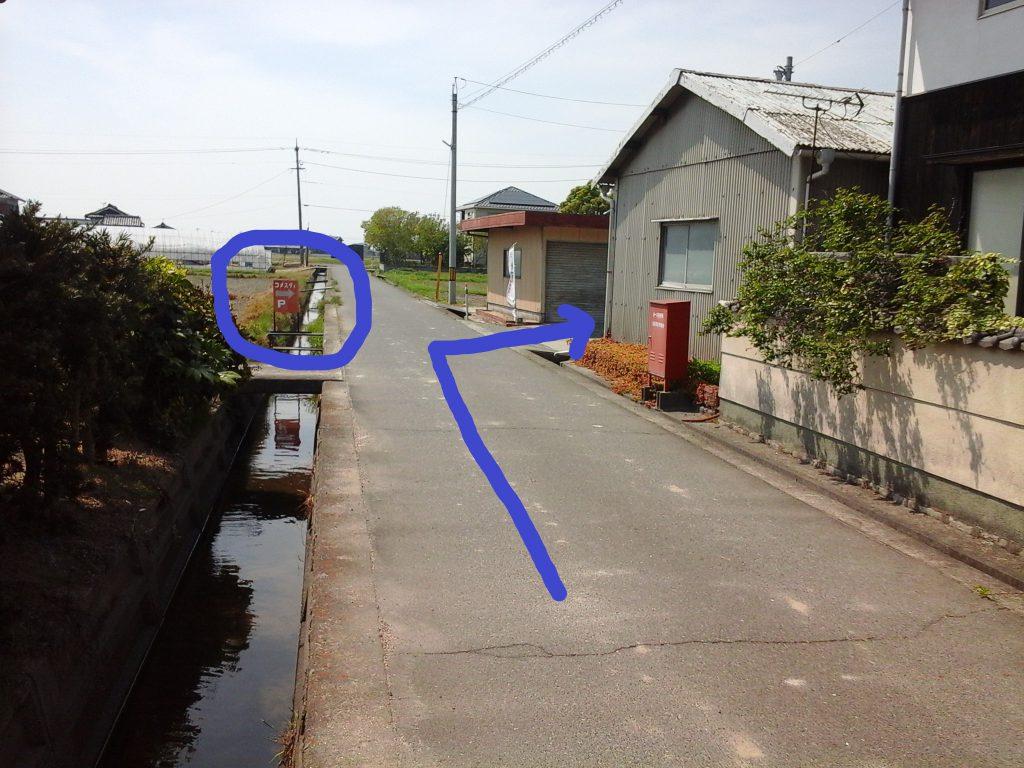 古民家カフェ「コメスタィ」道順3