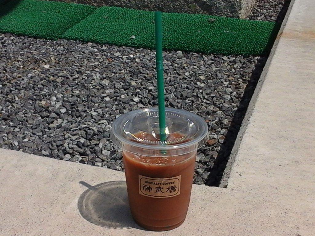 古民家カフェ「神武橋」アイスコーヒー
