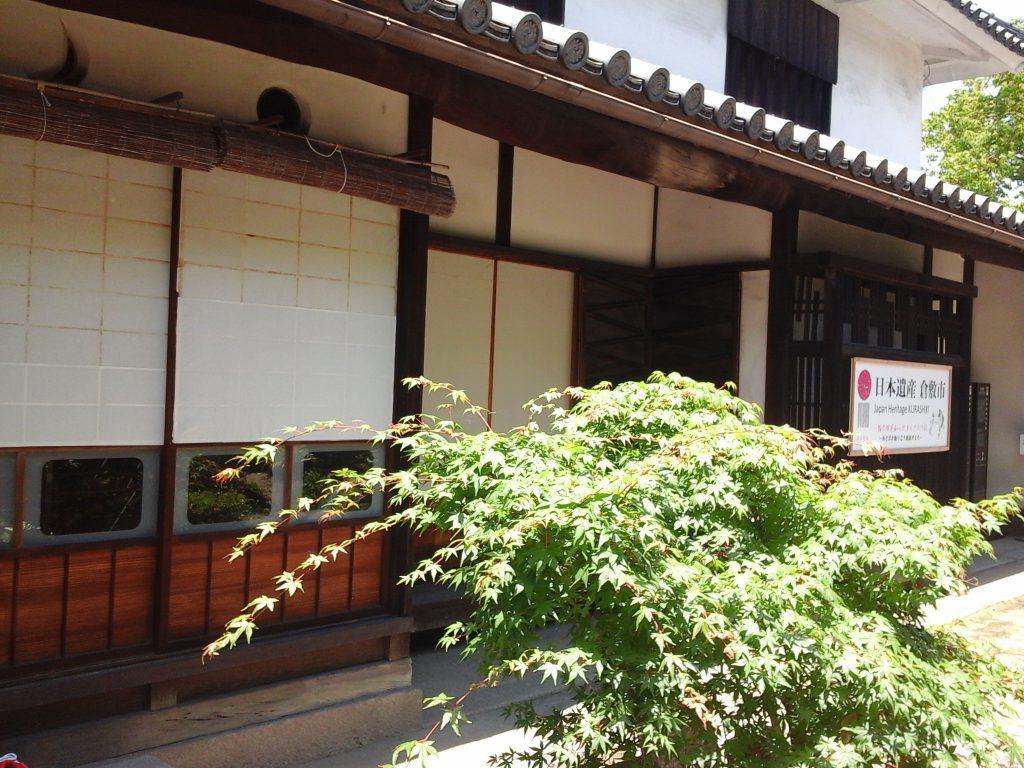 倉敷市立磯崎眠亀記念館 お庭