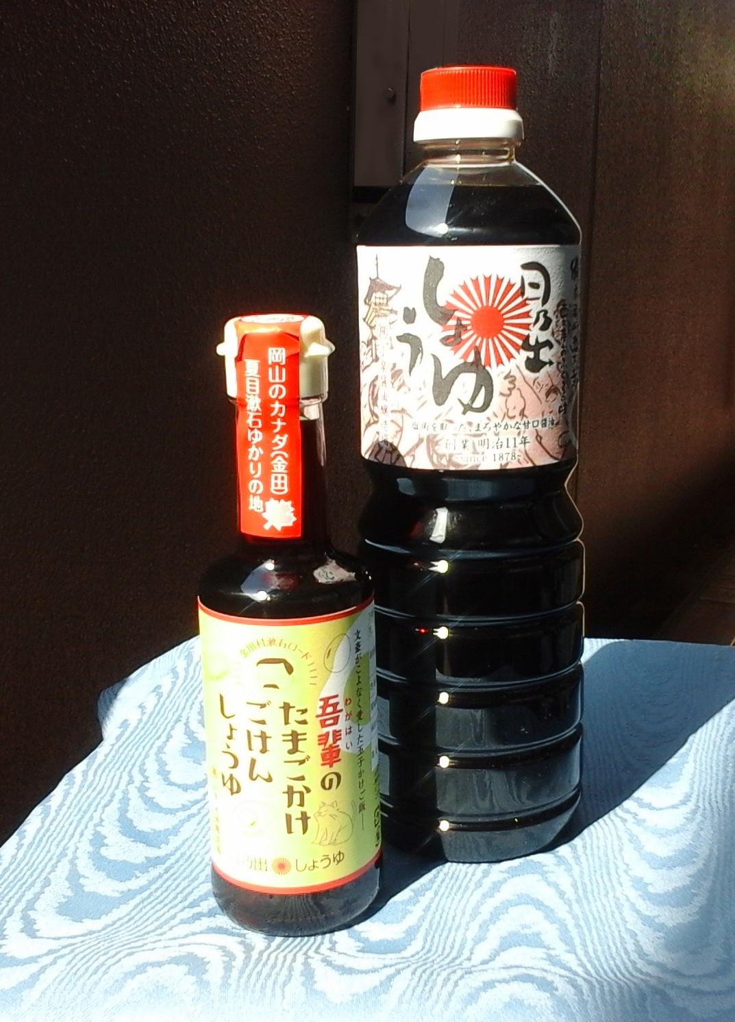 日乃出醤油 小泉醸造元(小泉醤油店)醤油