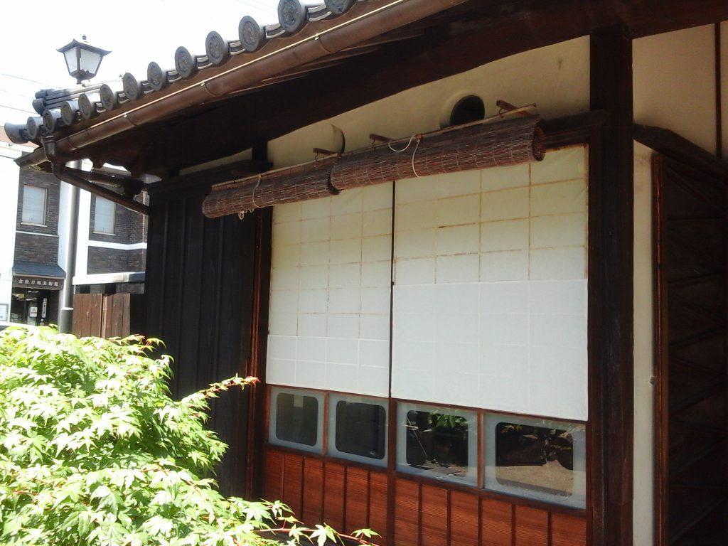 倉敷市立磯崎眠亀記念館 月のくりぬき