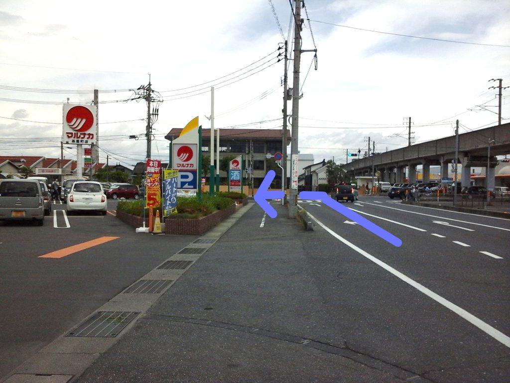 「tochito茶屋町展示場」順路2