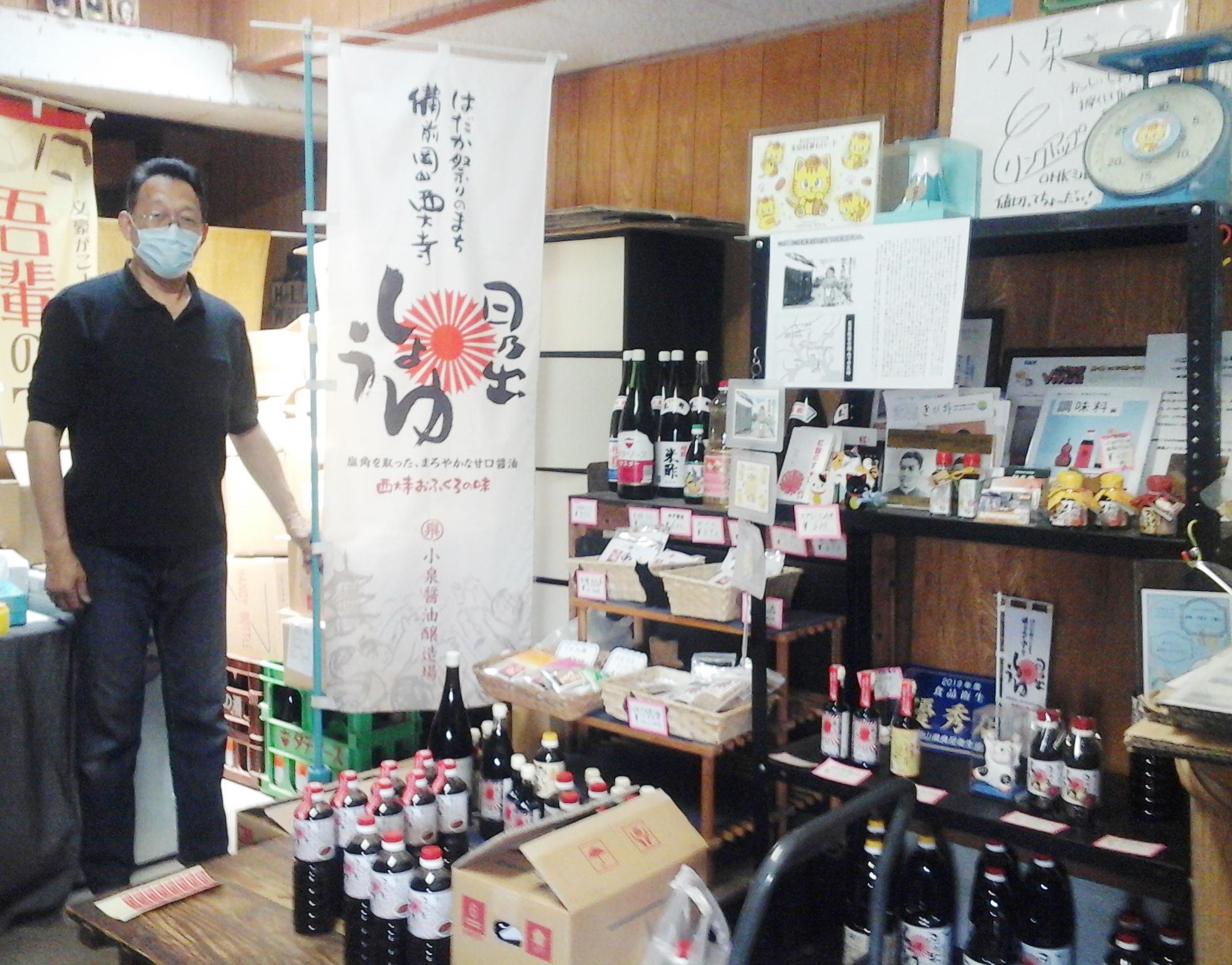 日乃出醤油 小泉醸造元(小泉醤油店)蔵2