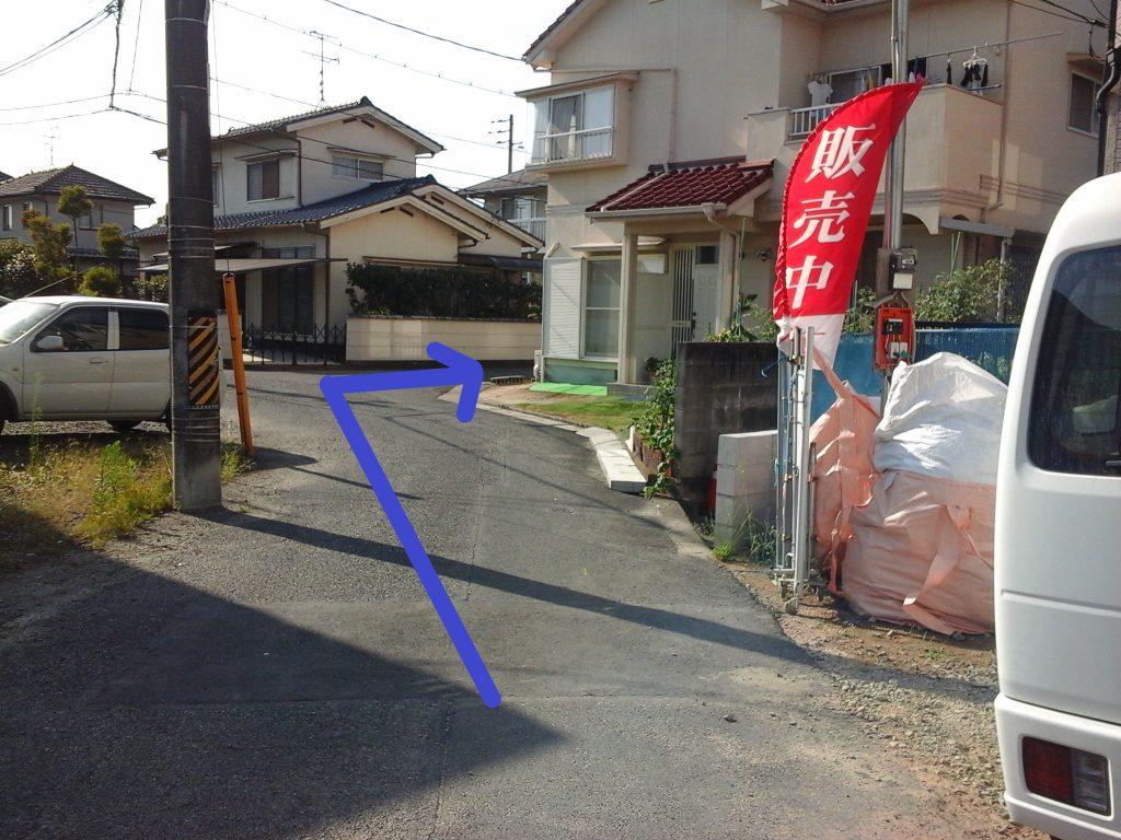 もんじゃはせ川 道順2-1