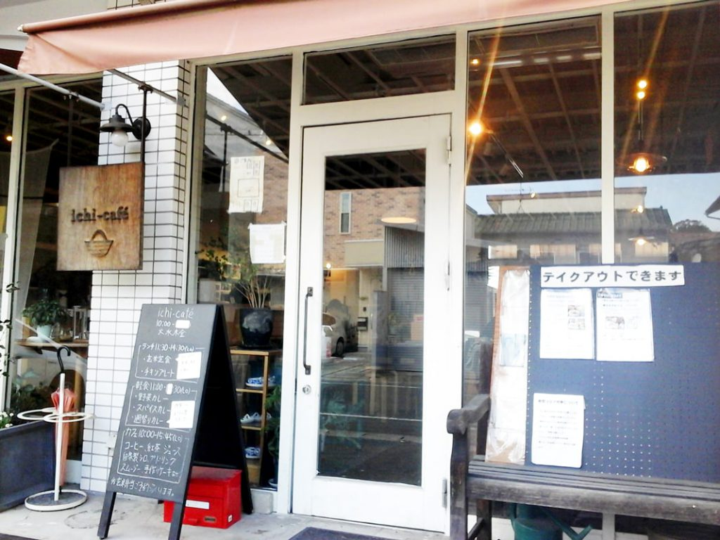 イチカフェの入口