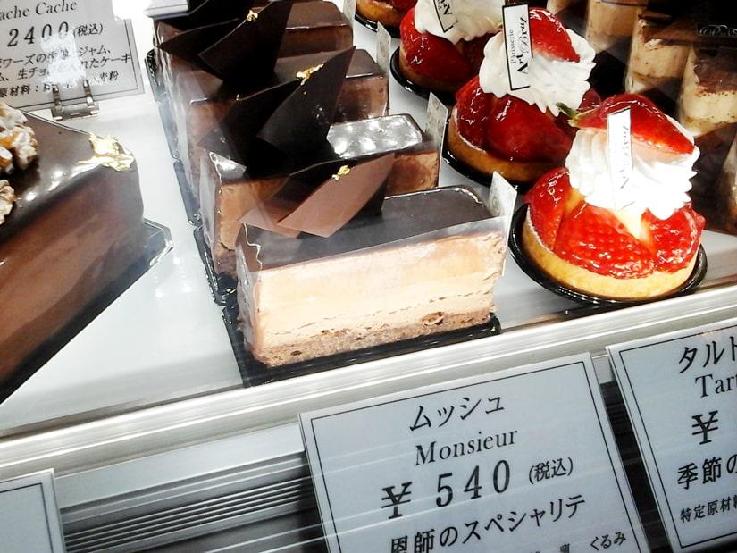 ムッシュという名のチョコ好きにはたまらないスイーツ