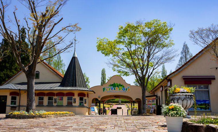 おかやまフォレストパーク ドイツの森