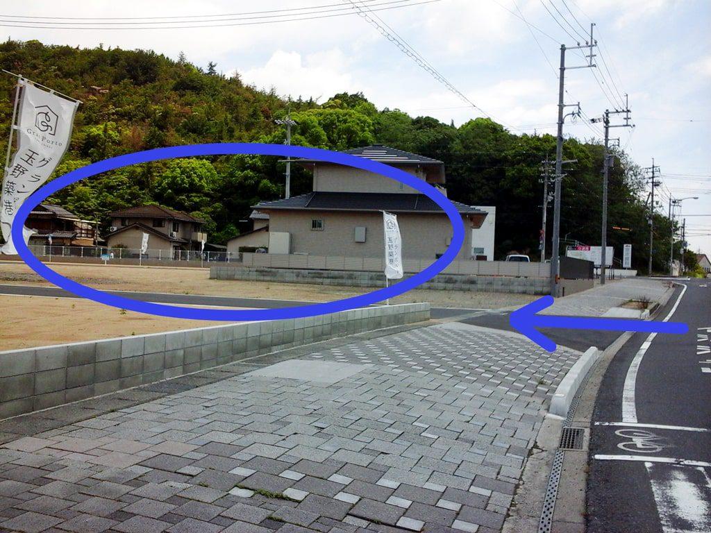 玉野市築港まちなか展示場周辺の目印